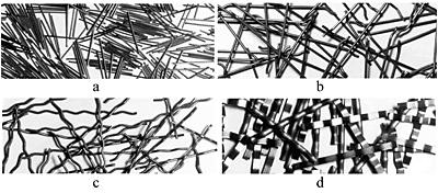 Utilizarea in constructii a betoanelor cu armatura dispersa din fibre metalice