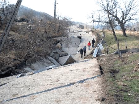 Studiul unei alunecari de teren
