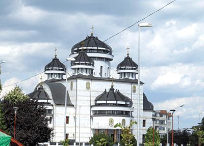 TROFEUL CALITATII ARACO: Catedrala Ortodoxa Sf. Petru si Pavel – Mioveni